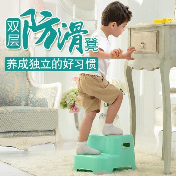 加厚兒童塑料凳子洗手凳墊腳凳寶寶浴室防滑登高梯凳階梯凳腳踏凳YYS    易家樂