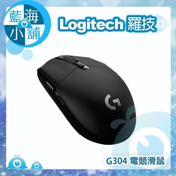 Logitech 羅技 G304 電競滑鼠