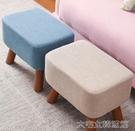 沙發凳小凳子實木加高皮凳方凳創意時尚換鞋凳時尚布藝沙發矮凳板凳 大宅女韓國館YJT