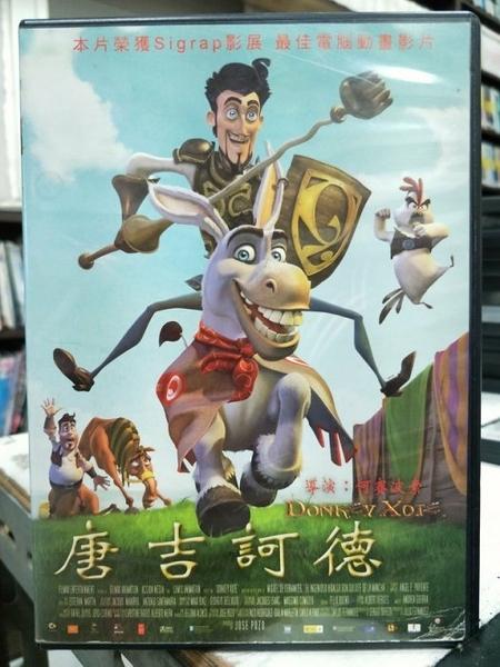 挖寶二手片-B05-054-正版DVD-動畫【唐吉訶德】-國英語發音(直購價)