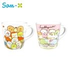 【日本正版】角落生物 陶瓷馬克杯 250ml 咖啡杯 馬克杯 角落小夥伴 San-X 125920 125937