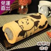糖果貓烘焙 惡魔貓黑芝麻蛋糕捲(420g/條,共兩條)【免運直出】