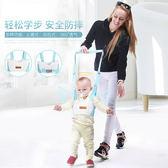 防走失帶3D 透氣網布搖籃式學步帶LB8001 好娃娃