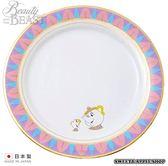 【 日本製 】東京迪士尼限定  美女與野獸 茶壺媽媽 & 阿齊 陶瓷 餐盤 / 盤子
