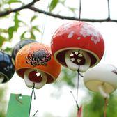 日式櫻花和風陶瓷風鈴日本玻璃掛飾生日禮物創意女生【全館滿一元八八折】