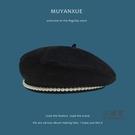 畫家帽 造型帽 日系設計師款珍珠貝雷帽子女秋冬韓版潮八角英倫復古畫家帽蓓蕾帽