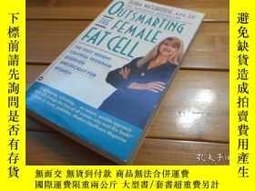 二手書博民逛書店OUTSMARTING罕見THE FEMALE FAT CELL