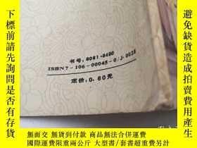 二手書博民逛書店YOU罕見MUST BE DREAMINC【德文原版精裝】Y8147 出版1992