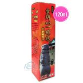 專品藥局 金牌金門一條根精油噴劑 120ML (台灣名產,台灣藥廠製造) 【2004768】