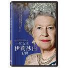 一代女王:伊莉莎白二世 DVD...