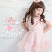 雪紡布蕾珍珠花朵層紗洋裝畢業音樂表演小禮服(230039)★水娃娃時尚童裝★