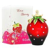 S.Cute Love Berry 紅色草莓甜心 女性淡香精 25ml【七三七香水精品坊】