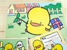 【震撼精品百貨】B.Duck_黃色小鴨~貼紙-書