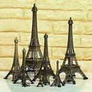 【發現。好貨】艾菲爾鐵塔 法國巴黎鐵塔 金屬模具家居裝飾 配件 鑰匙圈 攝影小物 5公分