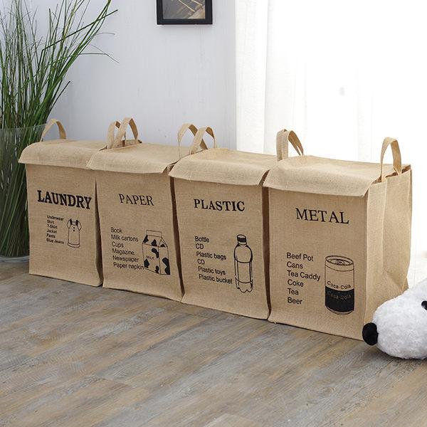 棉麻zakka收納箱