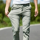速幹褲 速幹褲男女夏季超輕薄款快干透氣修身顯瘦彈力戶外登山長褲 大碼【全館免運】