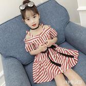 兒童洋氣時尚裙子6韓版女孩棉質公主裙9歲童裝女童夏裝2019新款洋裝潮流LB14434【123休閒館】