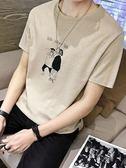 夏季短袖t恤男打底衫大碼韓版半袖夏裝衣服上衣圓領寬鬆男士體恤 〖korea時尚記〗