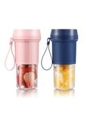 榨汁機便攜式榨汁機家用水果小型充電迷你炸果汁機電動學生榨汁杯 雙11提前購