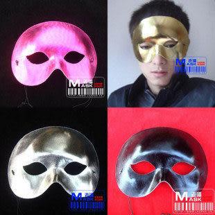 表演  半臉,上半臉包布面具(四色可選