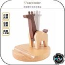 《飛翔無線3C》Carpenter 木匠兄妹 長頸鹿好頭路手機座◉公司貨◉台灣製◉手工實木製品
