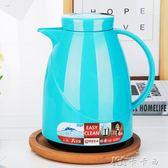水壺 明霞保溫水壺家用保溫壺保溫瓶玻璃內膽熱水瓶暖壺大容量水壺 卡卡西