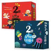 2歲baby職業圖卡+2歲baby情境123圖卡(二盒)