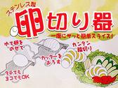 日本製 玉子切 不鏽鋼切蛋器 水煮蛋切片器 切蛋刀 切蛋薄片 沙拉製作  《SV3526》快樂生活網