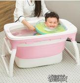 孕比愛嬰兒折疊洗澡盆寶寶浴盆新生兒游泳用品兒童洗澡桶家用浴桶 街頭布衣YYJ