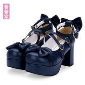 圓頭淺口厚底Lolita鞋子蝴蝶結高跟公主花邊洛麗塔小皮鞋女8018