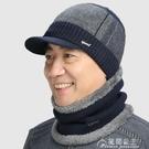 保暖帽老人帽子男秋冬季圍脖保暖中老年頭護耳加厚絨爸爸爺爺針織毛線 快速出貨