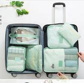 (超夯免運)旅行收納袋行李箱衣物衣服旅游鞋子套裝旅遊收納袋 鞋袋 防水 行李箱 旅行袋