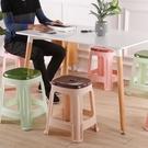 椅子-4件加厚塑料凳子家用板凳方凳高凳簡約客廳餐桌塑膠椅經濟型膠凳 莎瓦迪卡