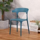 塑膠椅成人加厚家用餐椅靠背椅子北歐創意餐桌椅咖啡廳休閒牛角椅LX 韓國時尚週