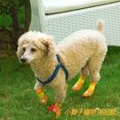 大型犬軟底鞋襪狗狗襪防水腳套鞋套貓咪防抓襪【小獅子】