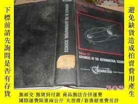 二手書博民逛書店guidance罕見and control1985 volume