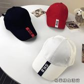 兒童帽子春秋季男童棒球帽 易樂購生活館