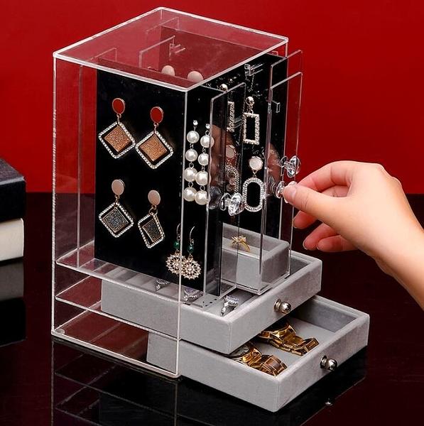 戒指盒 首飾盒耳環耳釘耳飾收納盒飾品戒指盒展示架手飾品項鏈收納架子【快速出貨八折鉅惠】