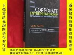 二手書博民逛書店Corporate罕見Entrepreneurship Top Managers and New Business