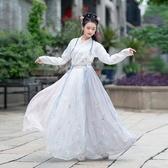 古裝黛煙即將絕版鮫人淚漢服女中國風仙氣飄逸古風古裝日常穿齊腰襦裙 伊蘿鞋包