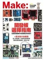 二手書博民逛書店 《Make:Technology on Your Time國際中文版12》 R2Y ISBN:9866076911│MAKERMEDIA