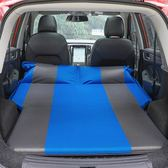 SUV車載充氣床自充氣床墊汽車床墊后備箱旅行床車用睡墊 潮流前線
