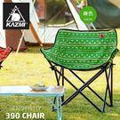 丹大戶外【KAZMI】經典民族風休閒折疊椅(綠色) K6T3C001