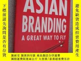 二手書博民逛書店Asian罕見Branding: a great way to