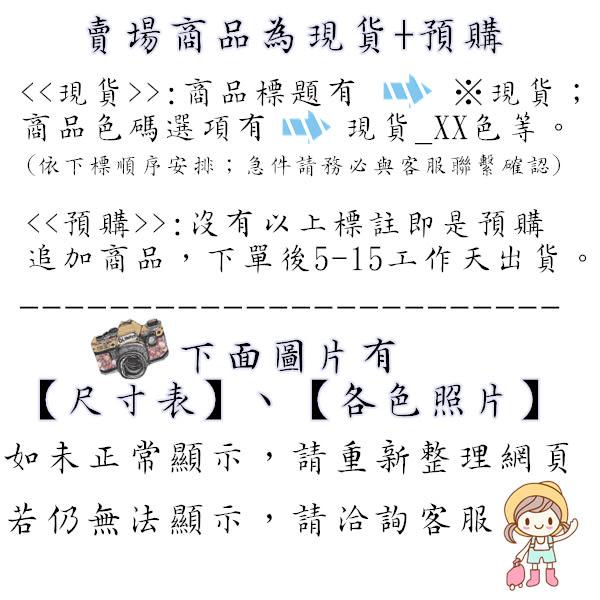 ※現貨_異材質拼接耐磨懶人鞋-灰42【H601205】