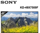 SONY 索尼 49型 4K聯網電視 KD-49X7500F