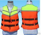 成人救生衣專業釣魚加厚馬甲船用浮潛牛津泡沫兒童背心 美芭印象
