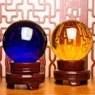 祥云閣黃色白水晶球擺件風水透明圓球玻璃招財綠紫藍粉大小號轉運 名購居家