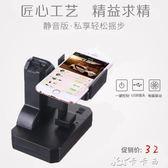 搖步器手機充電自動刷步計步器微信手環平安run金管家步數搖擺器 卡卡西