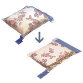 【易麗特】真空衣物壓縮收納袋(L×2入)